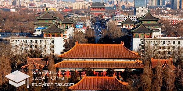 universidad-de-peking-peking