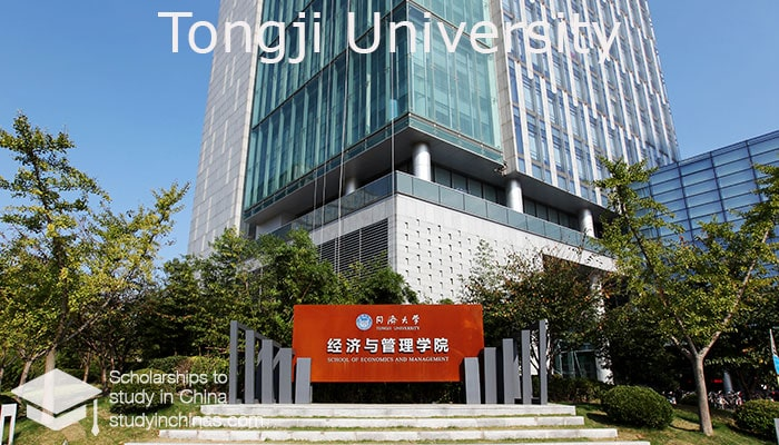 Universidad Tongji
