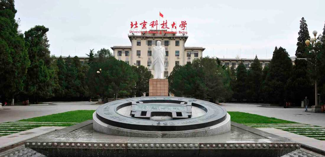 Universidad de Ciencia y Tecnología de Beijing (University of Science and Technology Beijing)