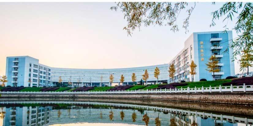 Хуачжунский университет науки и технологии