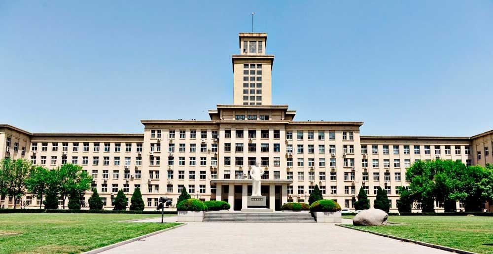 University of Nankai