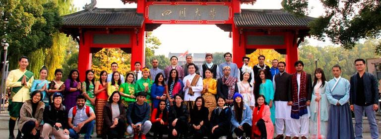 Сычуаньский университет Обучение в Чэнду. Университеты Чэнду.