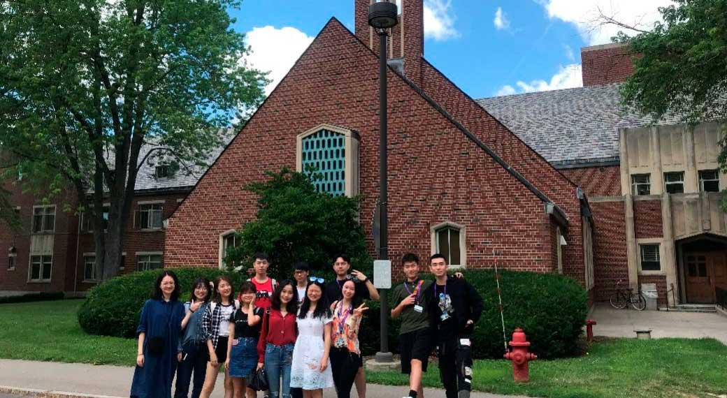 Университет Чжуншань имени Сунь Ятсена