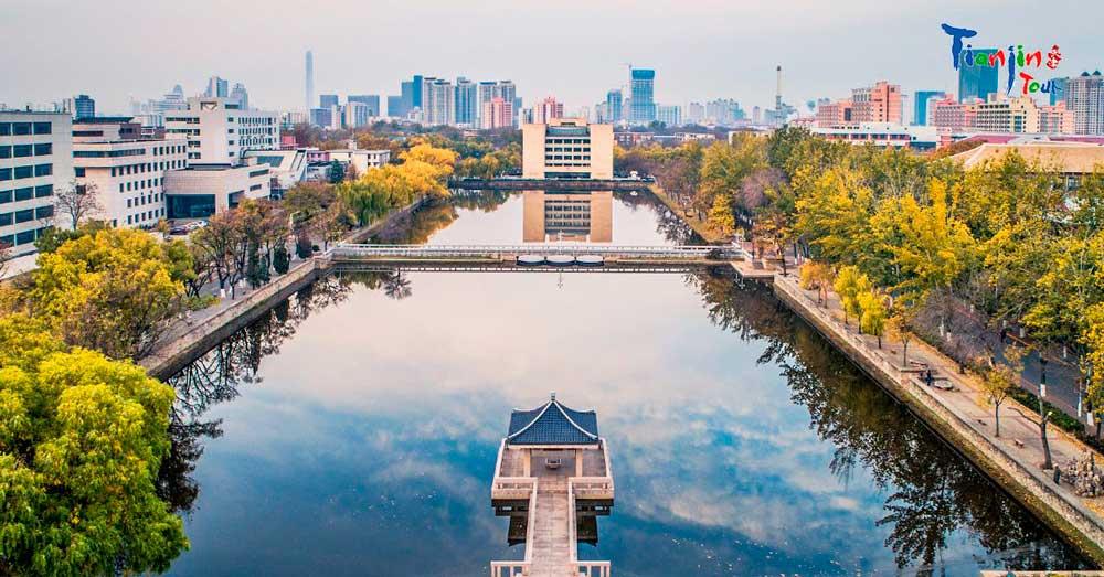 Тяньцзинский университет