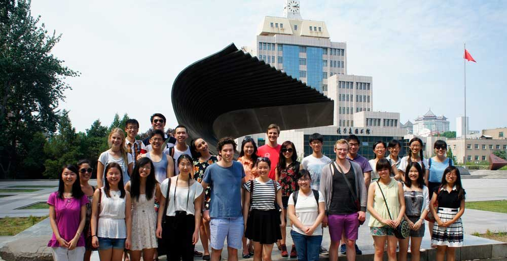 Xi'an Jiao Tong University (Xi'an University of Transport)