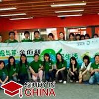 beijing normal university stu