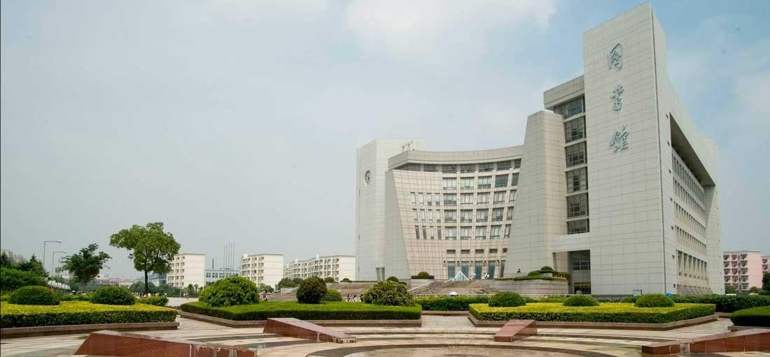 Universidad de Shanghai (Shanghai University)