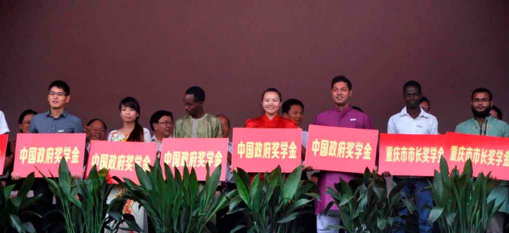 Universidad de Chongqing historia