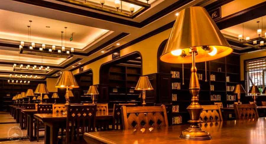 Universidad de Chongqing biblioteca