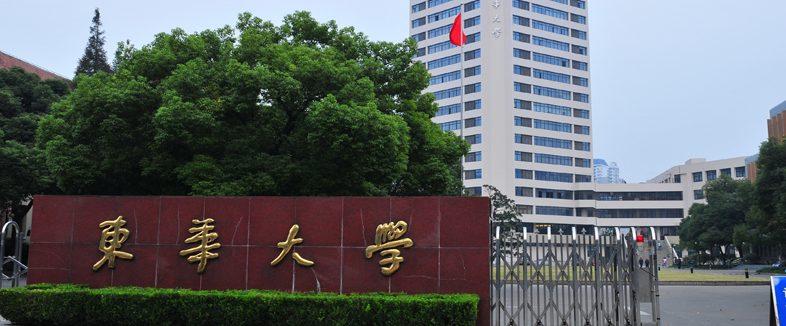 Universidad de Donghua (Donghua University) history