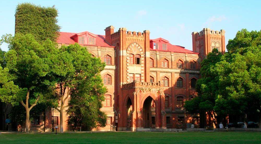 Soochow University