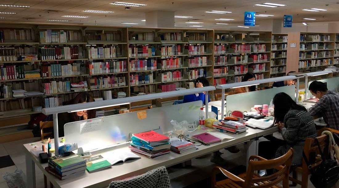 Biblioteca Universidad de Shanghai (Shanghai University)