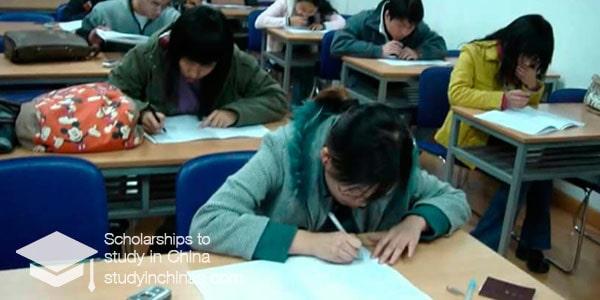 Пекинский университет лесничества