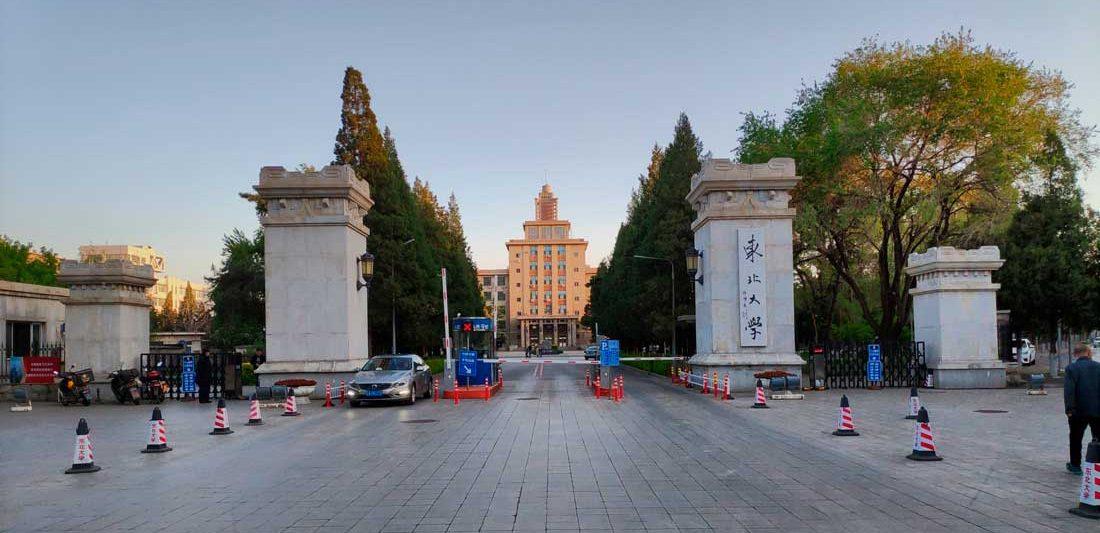 Universidad del Noreste (Northeastern University)