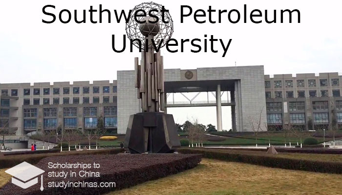 Southwest Petroleum University