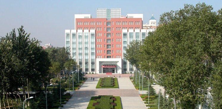 Universidad Médica de Tianjin
