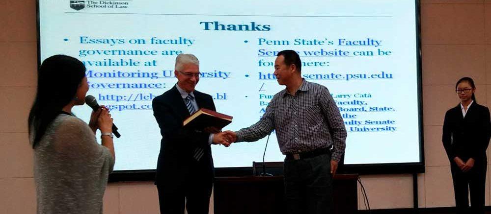 Changan University achievements