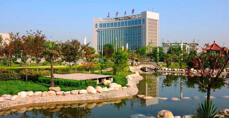 Changan University