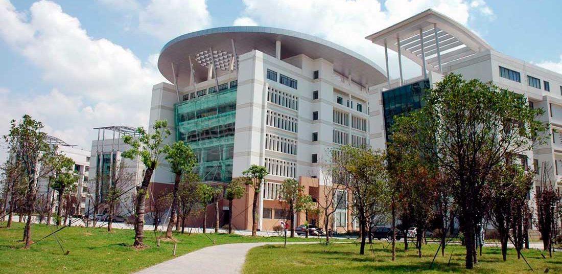 Чанчжоуский университет
