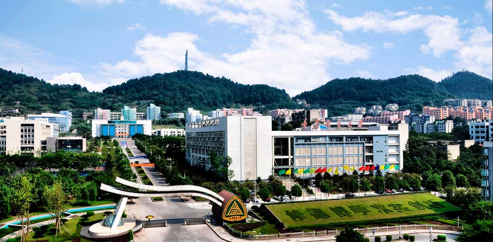 Chongqing University of Post and Telecommunications