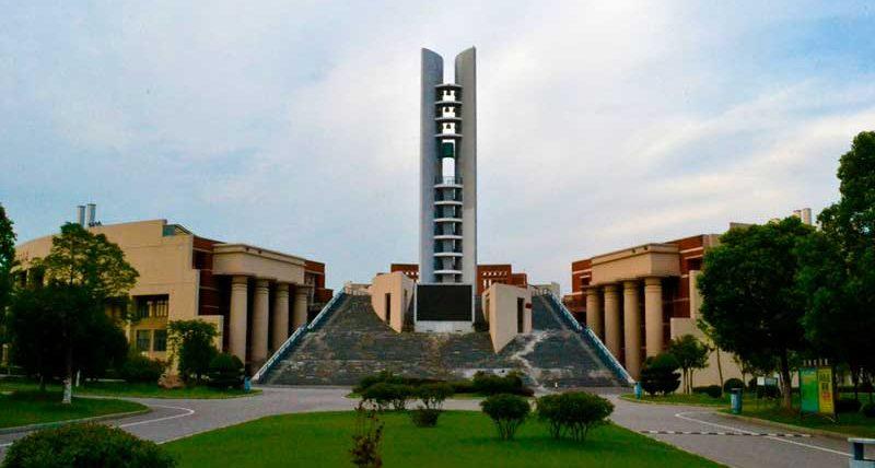 Universidad de Comunicación de China