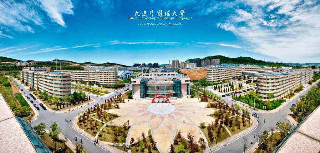 Dalian University of Foreign Languages
