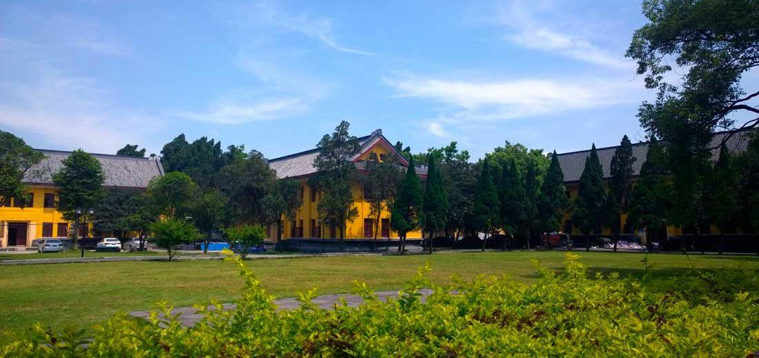 Wangcheng campus