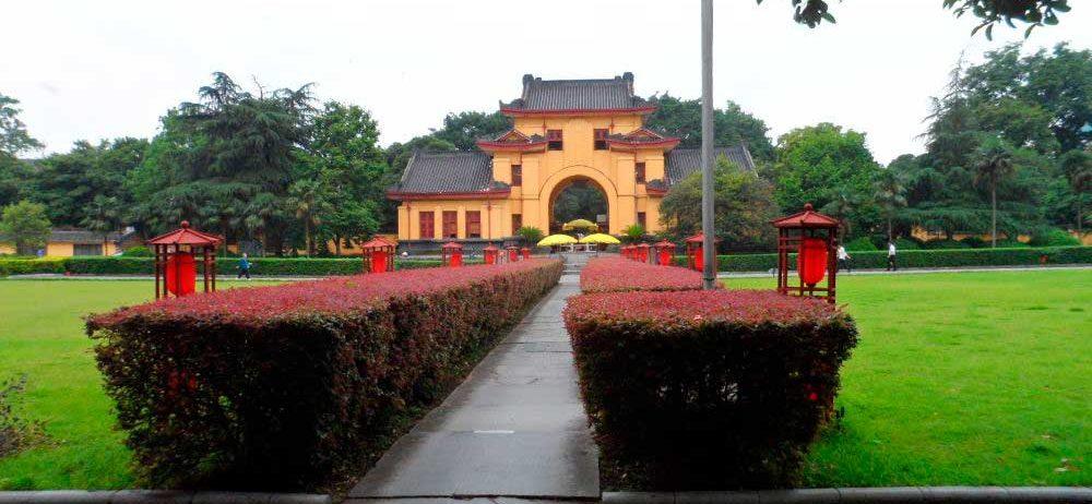 Ukay Campus