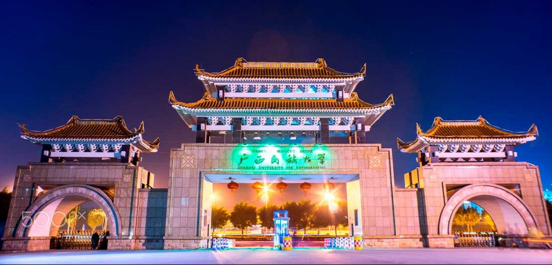 Guangxi University for Nationalities