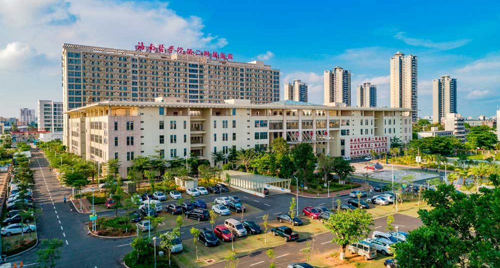 Хайнаньский медицинский университет