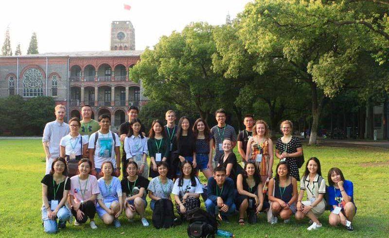 Нанкинский университет финансов и экономики