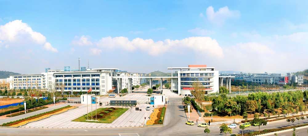 Нанкинский университет почт и телекоммуникаций