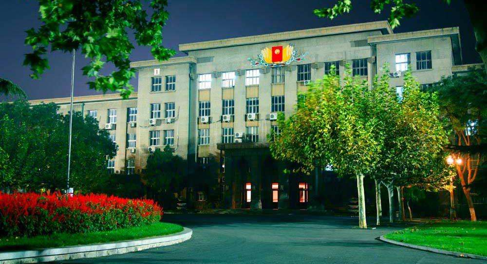 Шаньдунский сельскохозяйственный университет