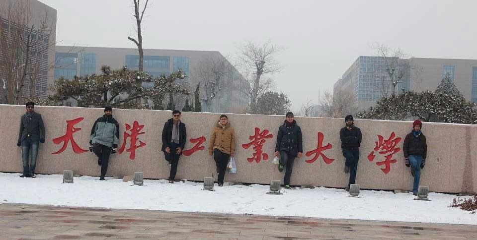 Тяньцзиньский Политехнический университет