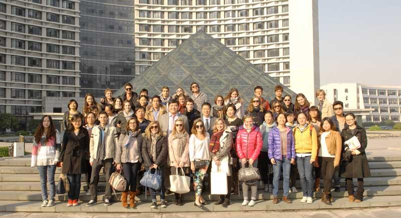 Университет Чжэцзян Гoншан