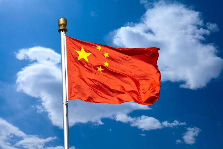 Scholarships in China for the 2019