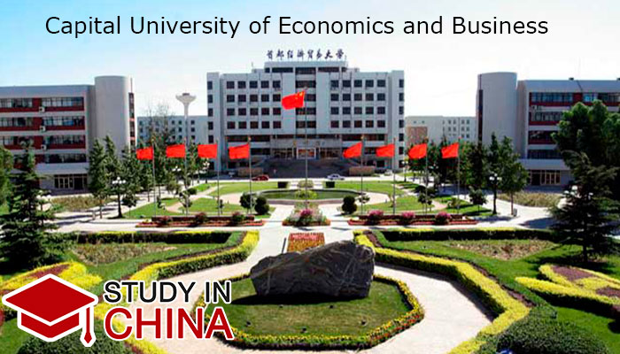 capital university of economics and business