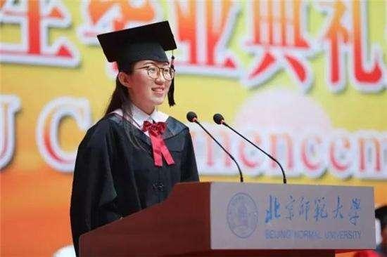 China University Bachelor program