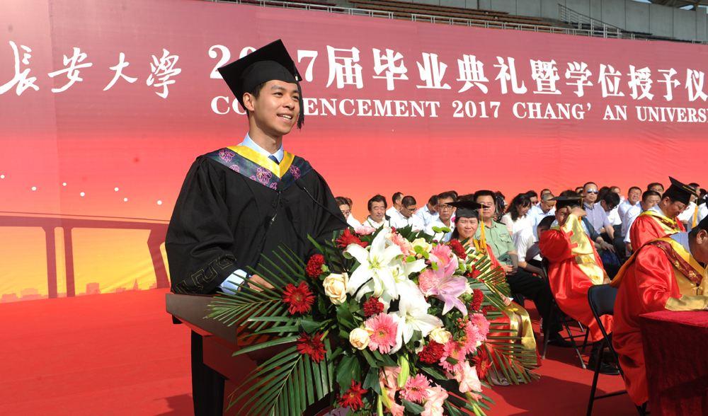 China university Undergraduate