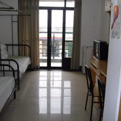 China University Accommodation during study