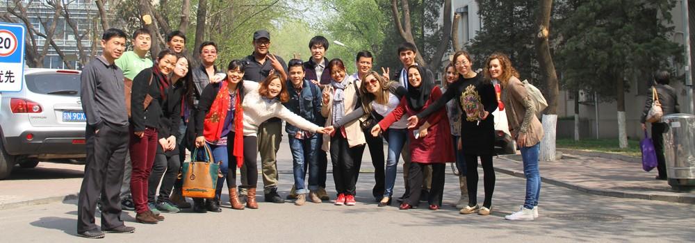 Estudiar en Beijing