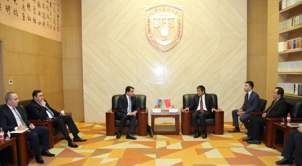 Universidad de Estudios Extranjeros de Beijing
