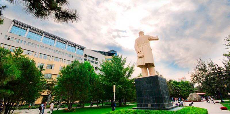 Universidad de Correos y Telecomunicaciones de Pekín