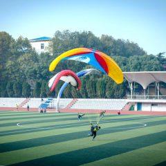 China University campus