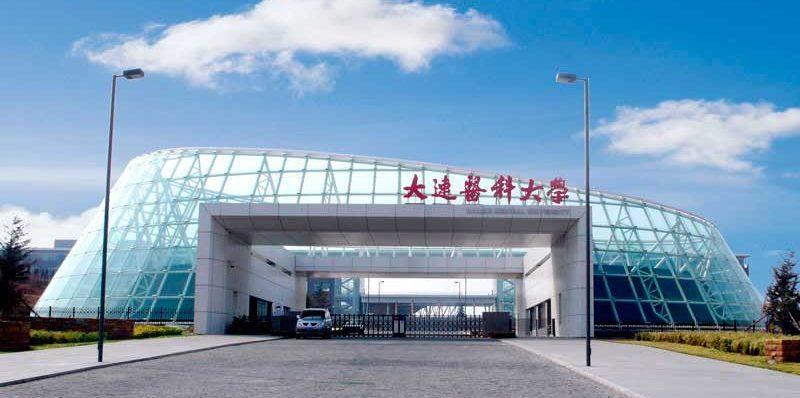 Dalian Medical University