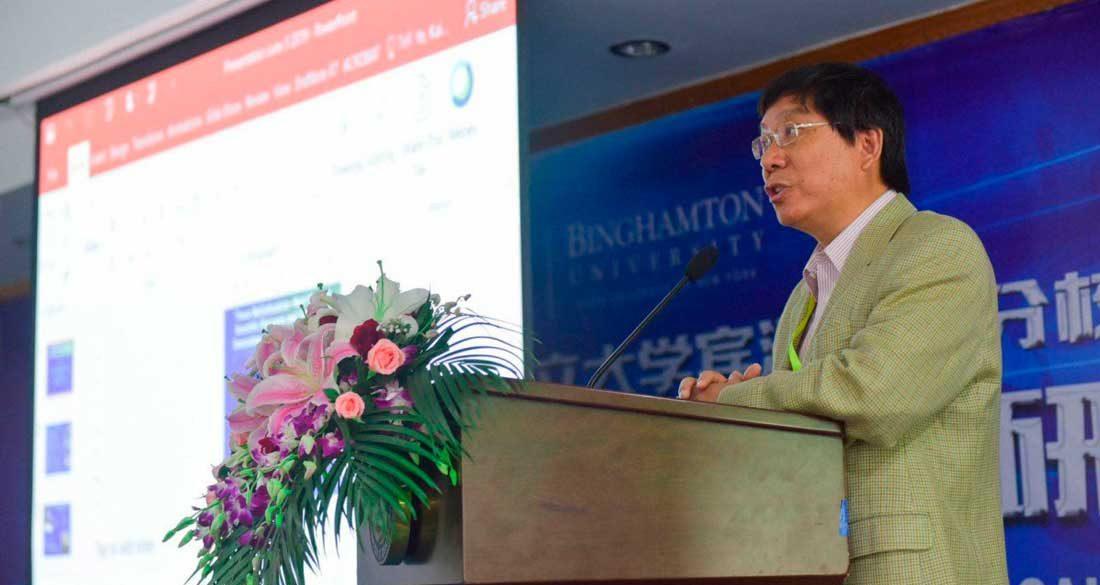 Восточно-китайский университет науки и технологии