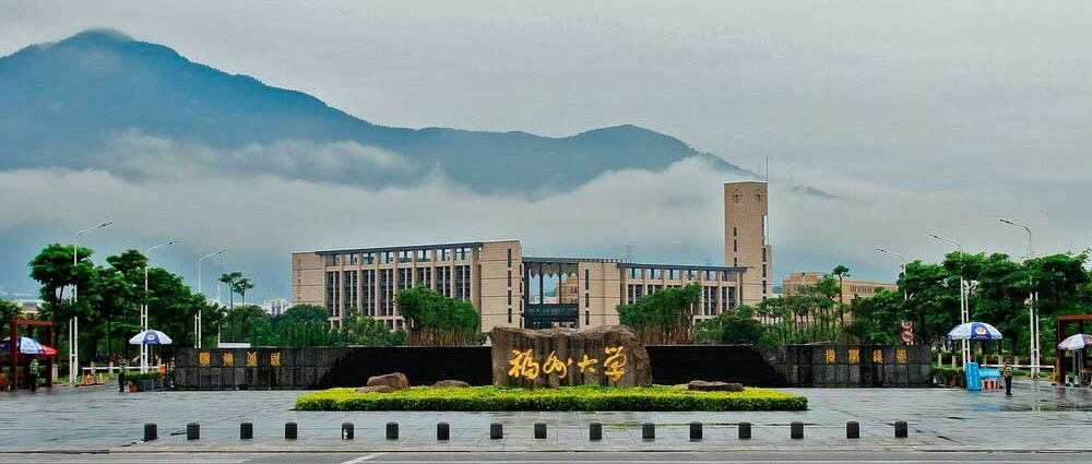 Universidad de Fuzhou (Fuzhou University)