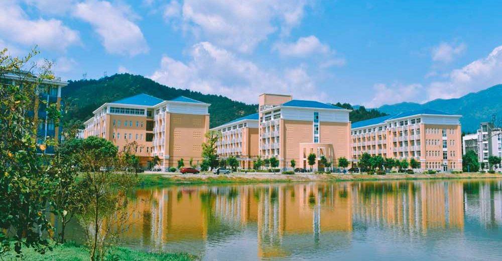 Миньцзян университет