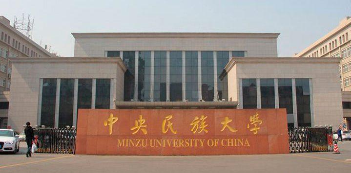 Minzu University of China