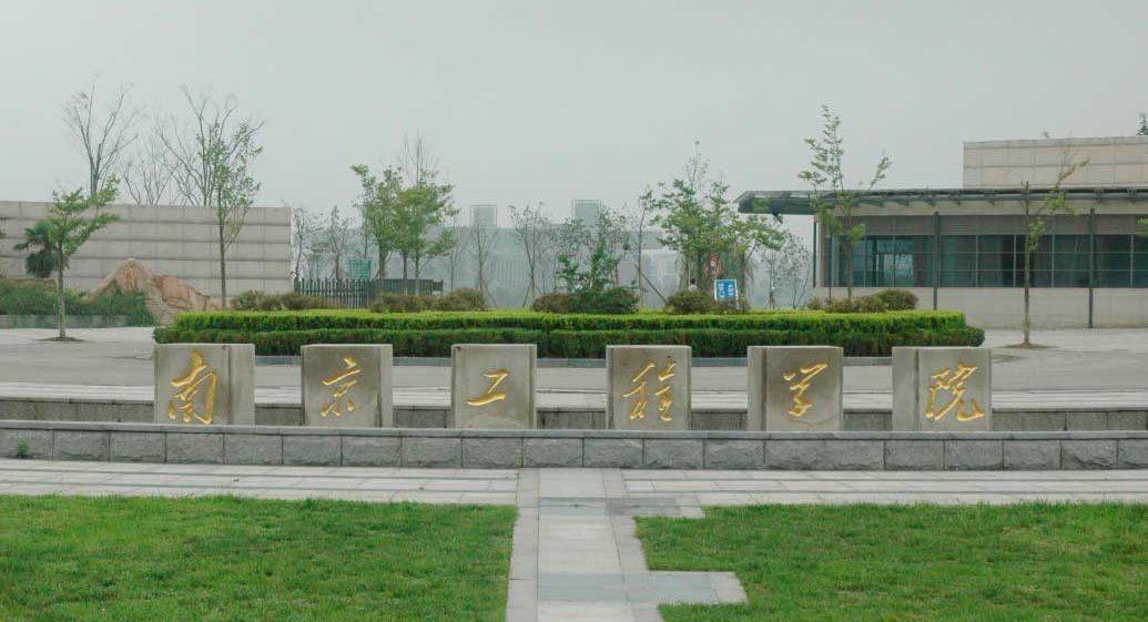 Nanjing Technical University